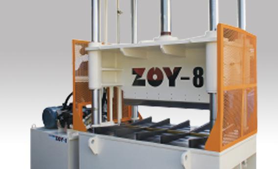 油圧切断機 ZOY-8