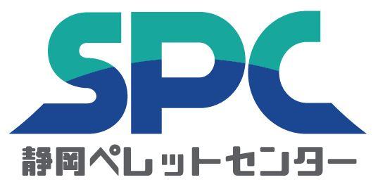 SPC静岡ペレットセンター移転のお知らせ